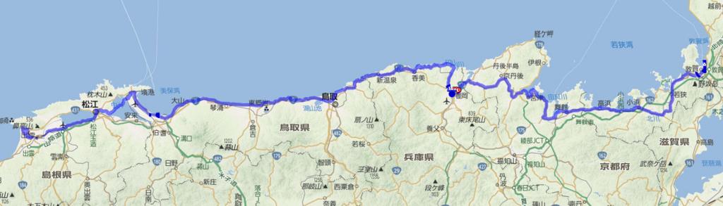 f:id:nakajima0190:20171015172731j:plain