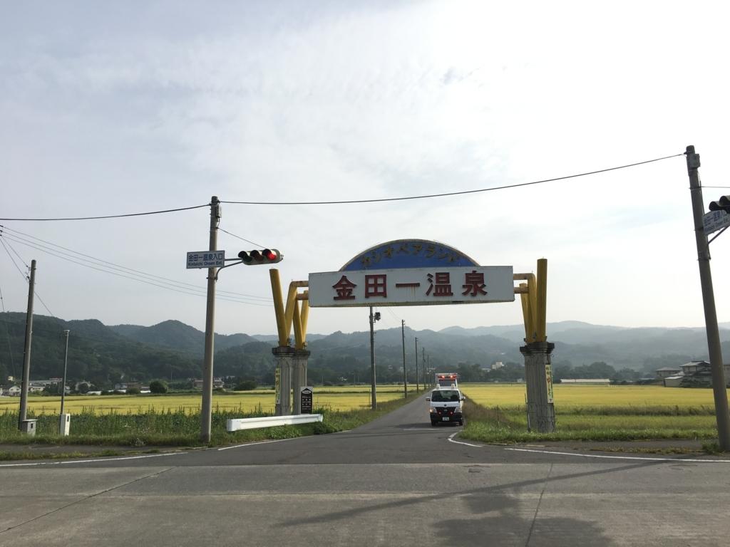 f:id:nakajima0190:20180104164110j:plain