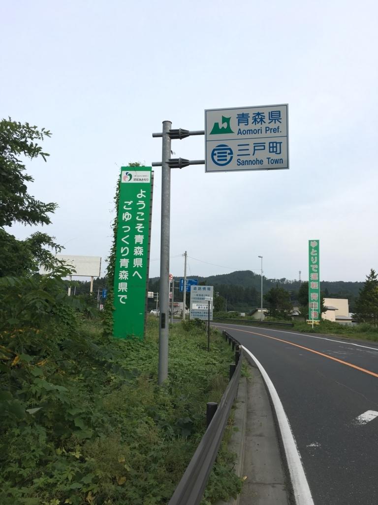 f:id:nakajima0190:20180104164239j:plain