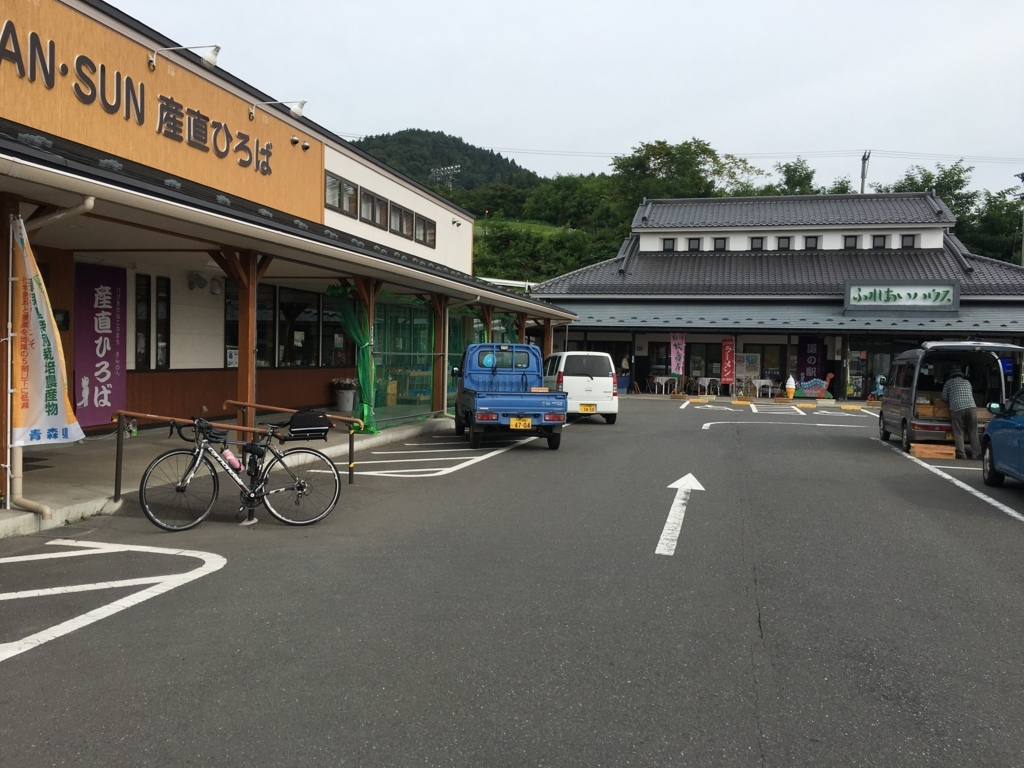 f:id:nakajima0190:20180104164255j:plain