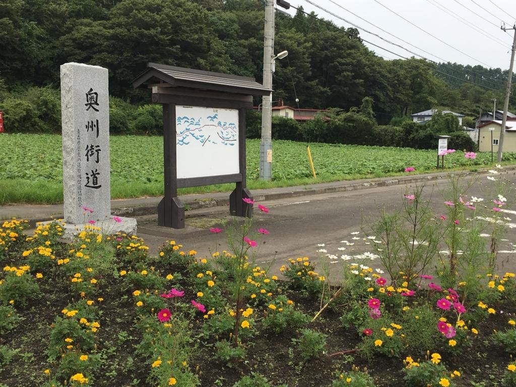 f:id:nakajima0190:20180104164325j:plain