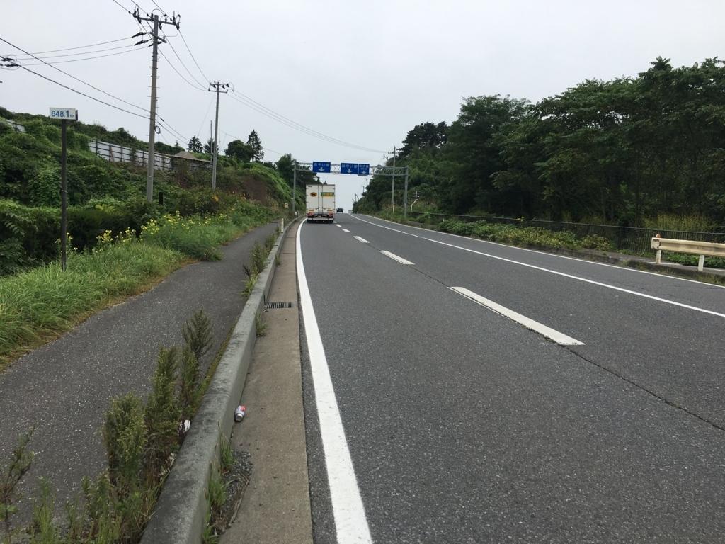f:id:nakajima0190:20180104164341j:plain