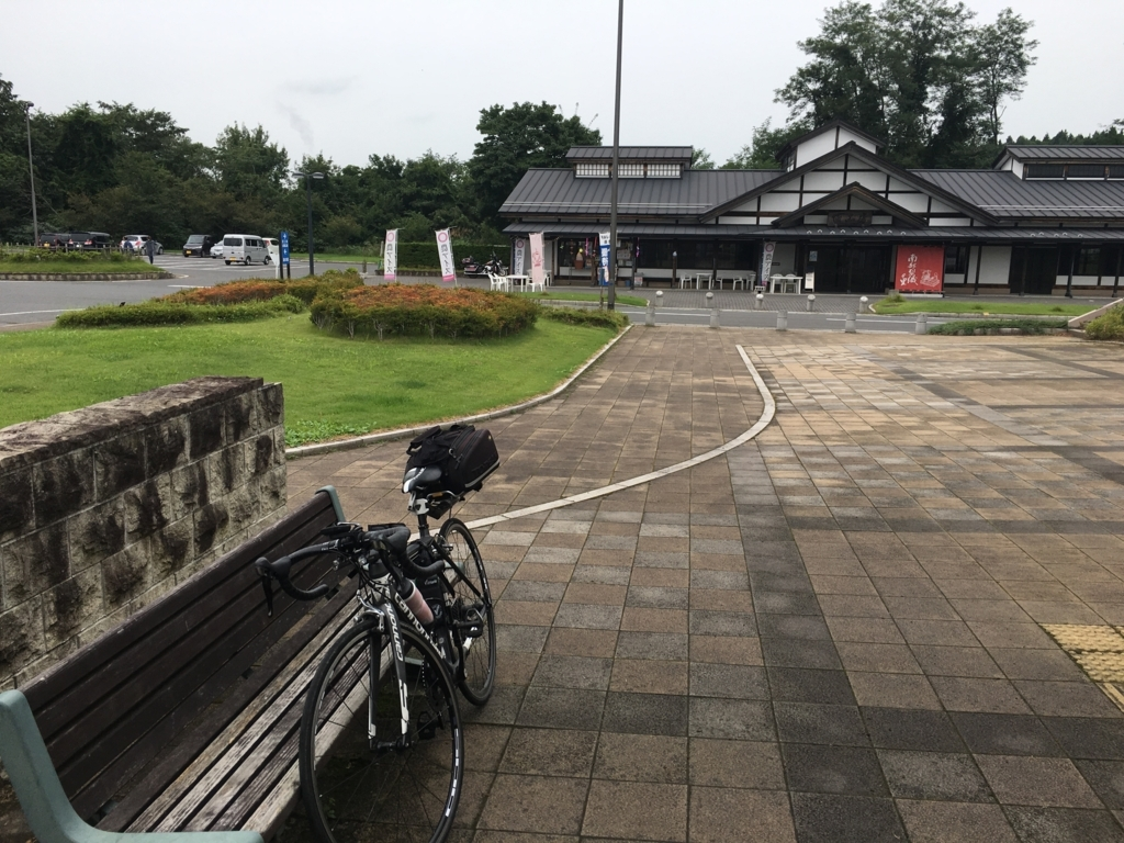 f:id:nakajima0190:20180104164457j:plain