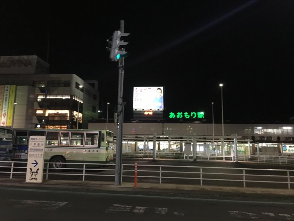 f:id:nakajima0190:20180104165058j:plain