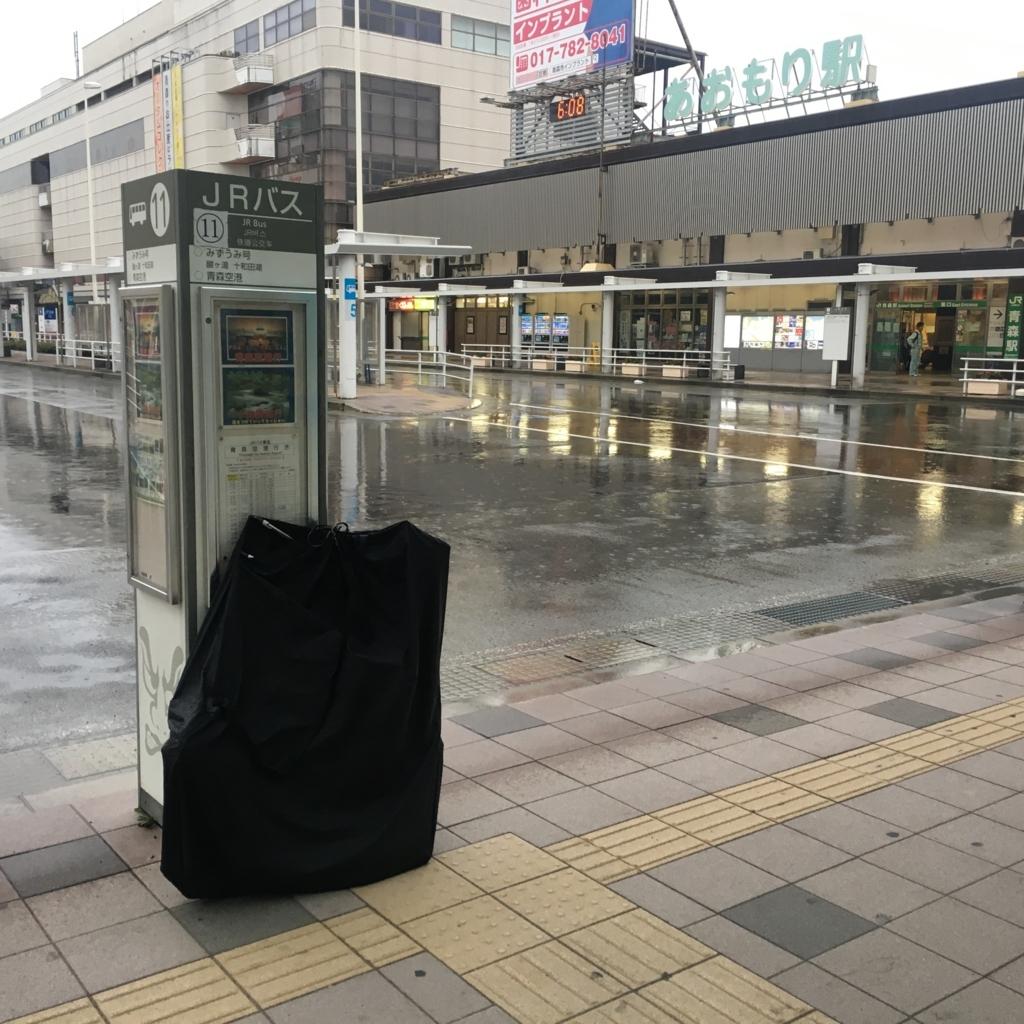f:id:nakajima0190:20180104165124j:plain