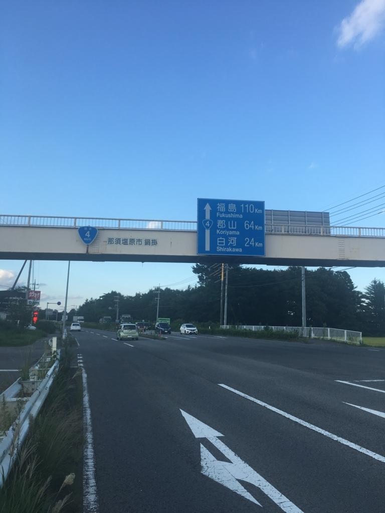 f:id:nakajima0190:20180123181159j:plain