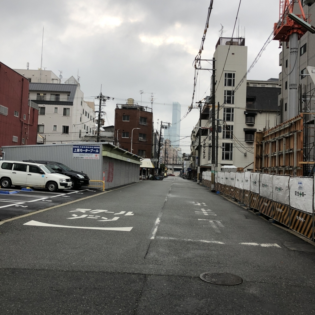 f:id:nakajima0190:20180513120436j:plain