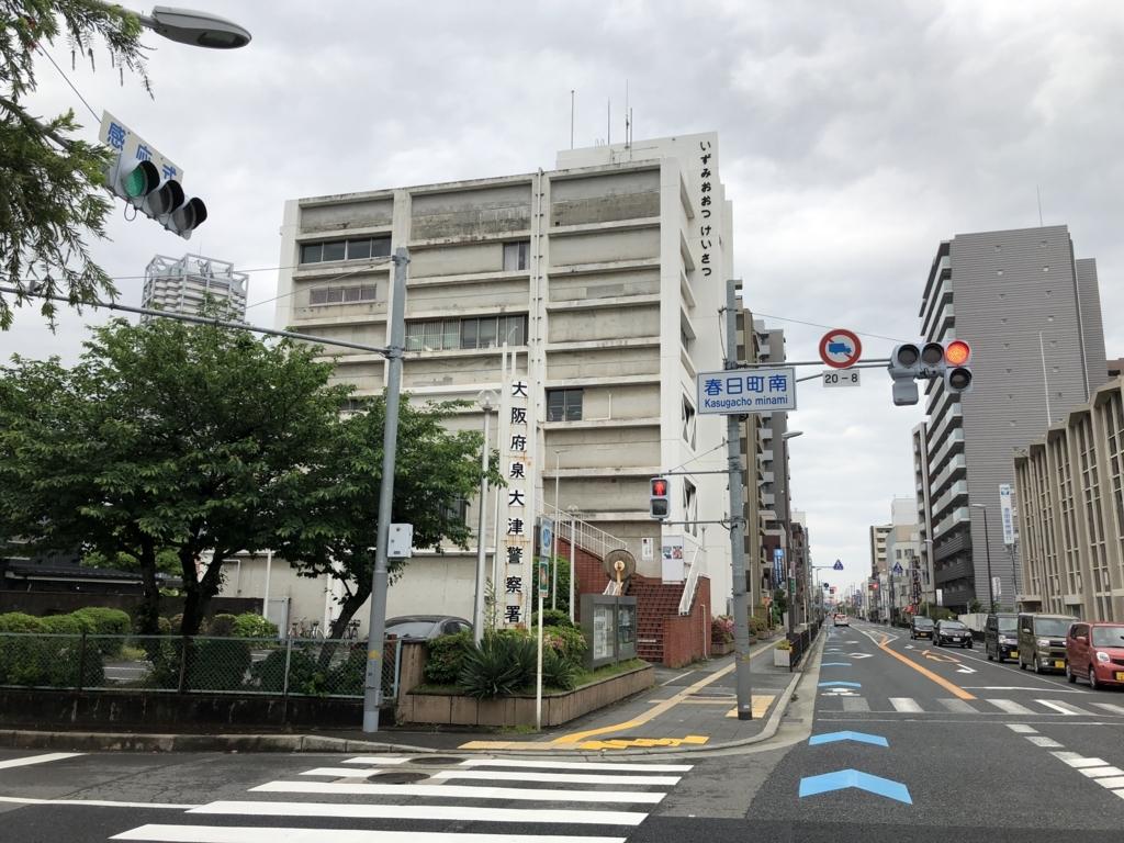 f:id:nakajima0190:20180513120536j:plain