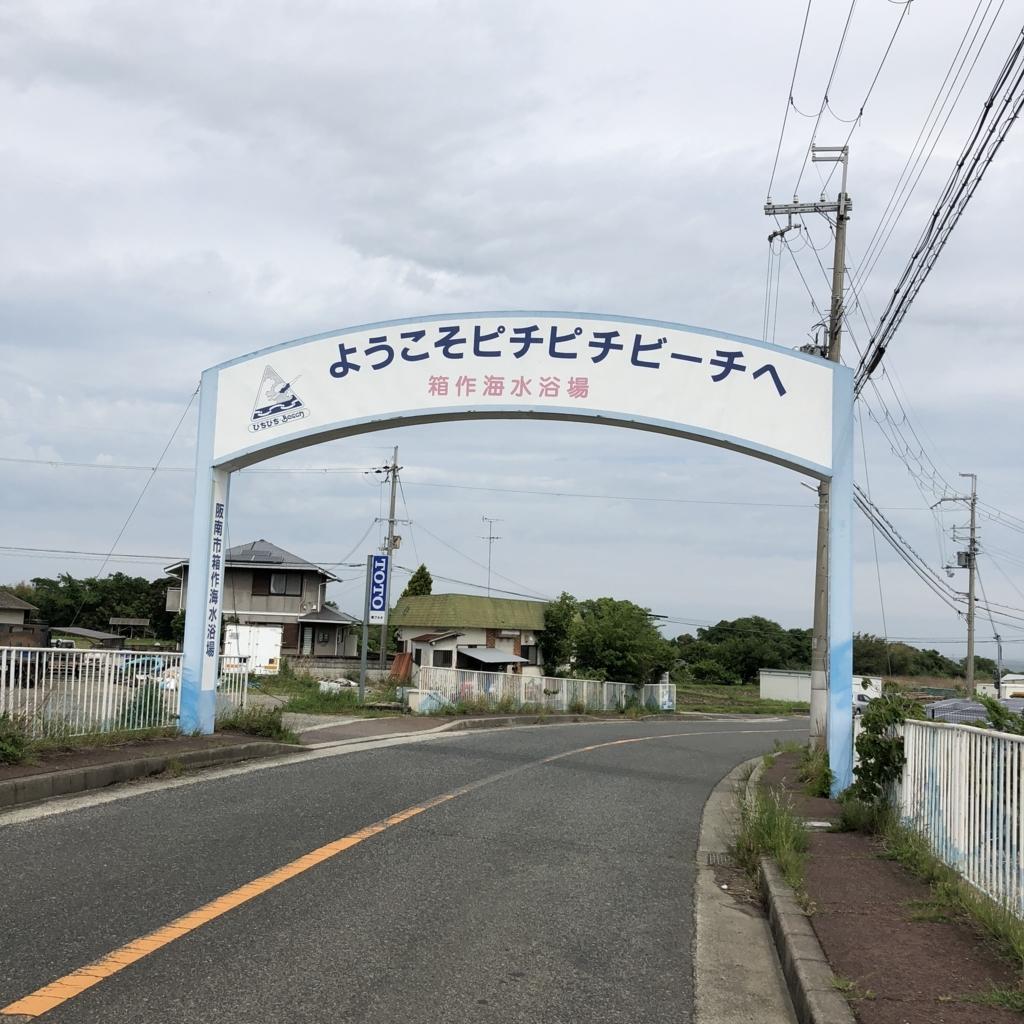 f:id:nakajima0190:20180513120621j:plain