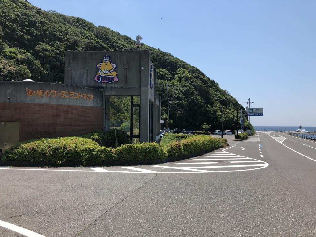 f:id:nakajima0190:20180514172027j:plain