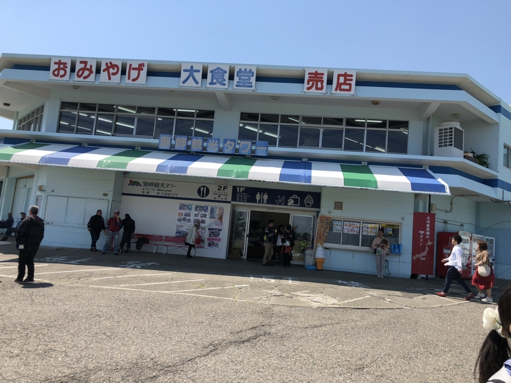 f:id:nakajima0190:20180514172549j:plain