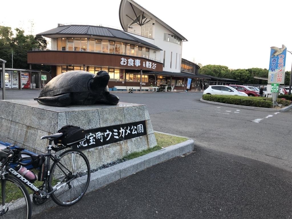 f:id:nakajima0190:20180514173109j:plain