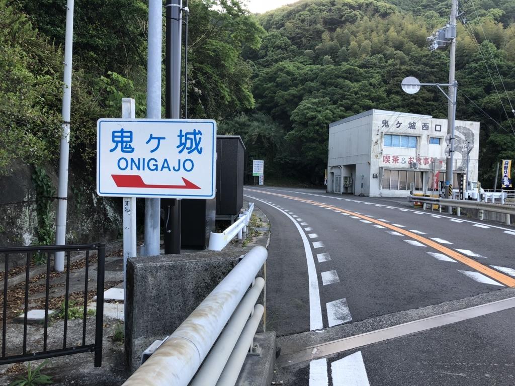 f:id:nakajima0190:20180515113712j:plain