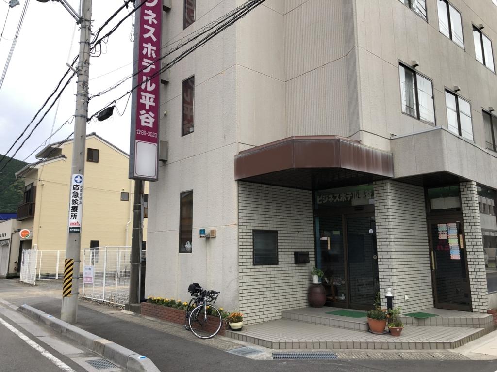 f:id:nakajima0190:20180528154937j:plain
