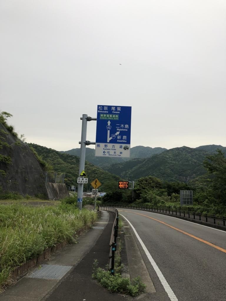 f:id:nakajima0190:20180528155001j:plain