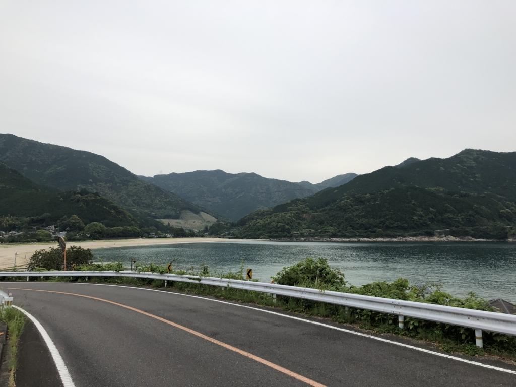 f:id:nakajima0190:20180528155025j:plain