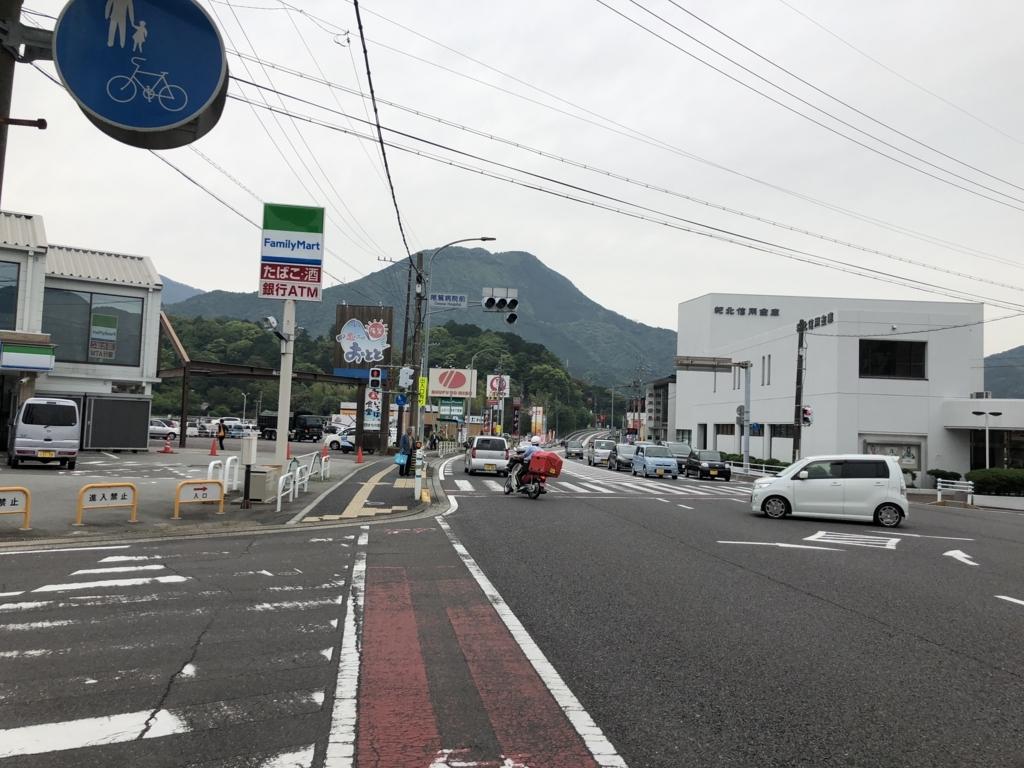 f:id:nakajima0190:20180528160825j:plain