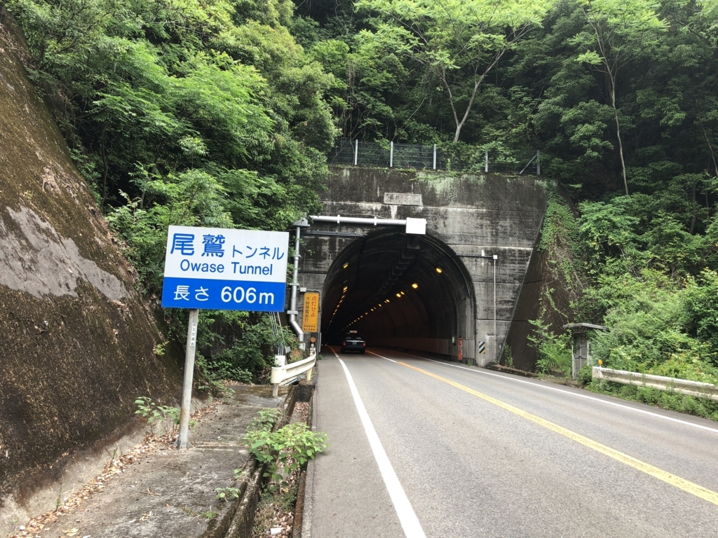 f:id:nakajima0190:20180528160834j:plain