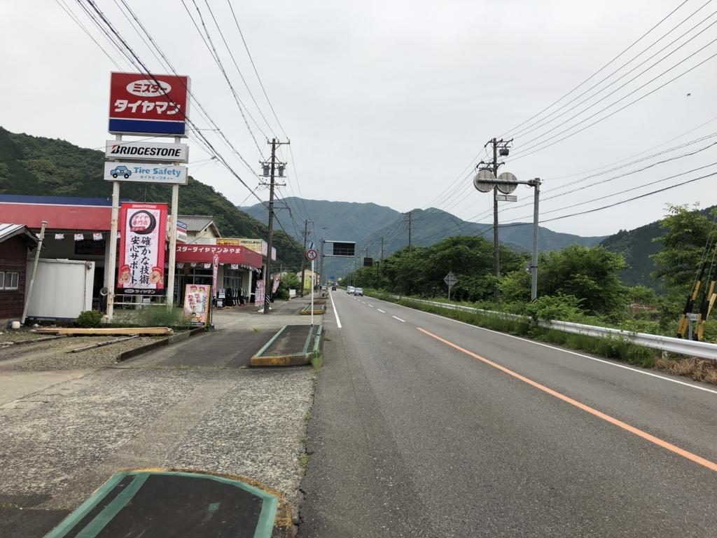 f:id:nakajima0190:20180528160938j:plain