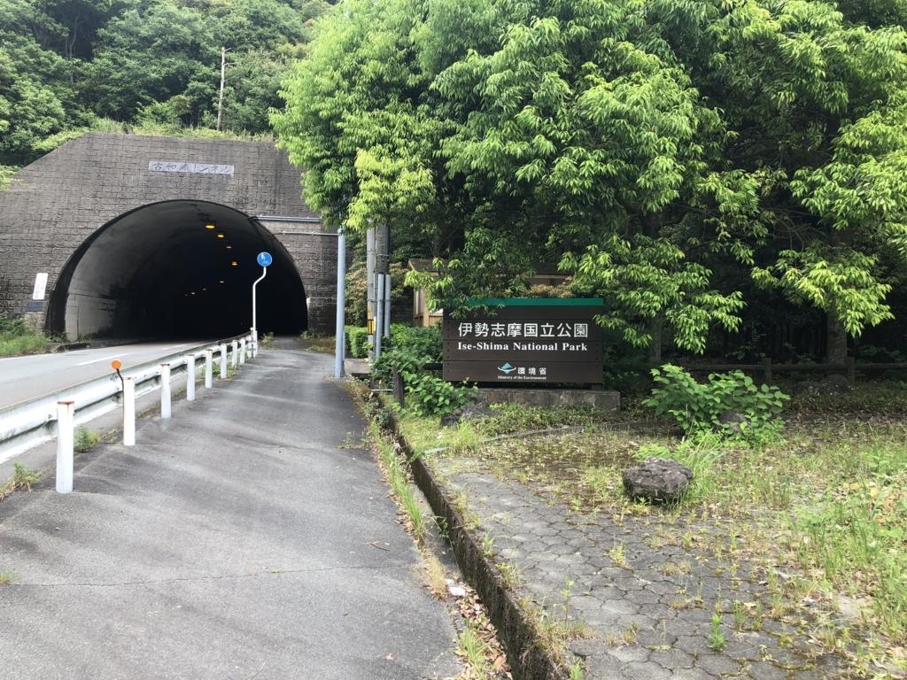 f:id:nakajima0190:20180528161113j:plain