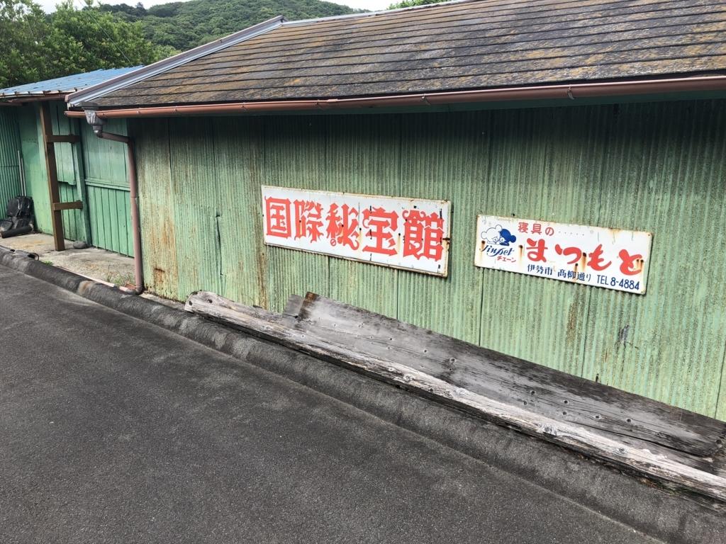 f:id:nakajima0190:20180528161150j:plain
