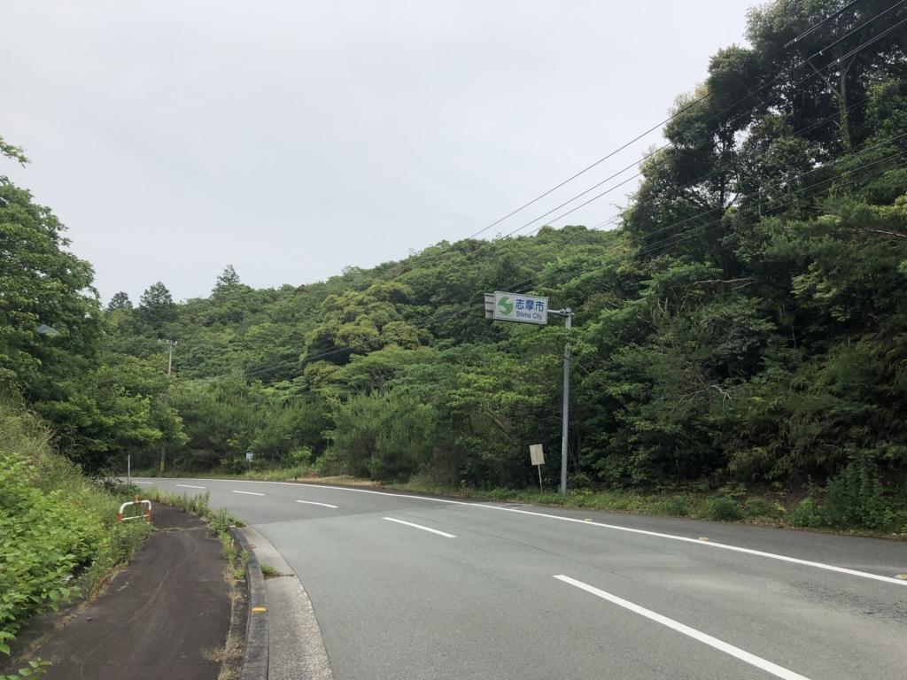 f:id:nakajima0190:20180528161204j:plain