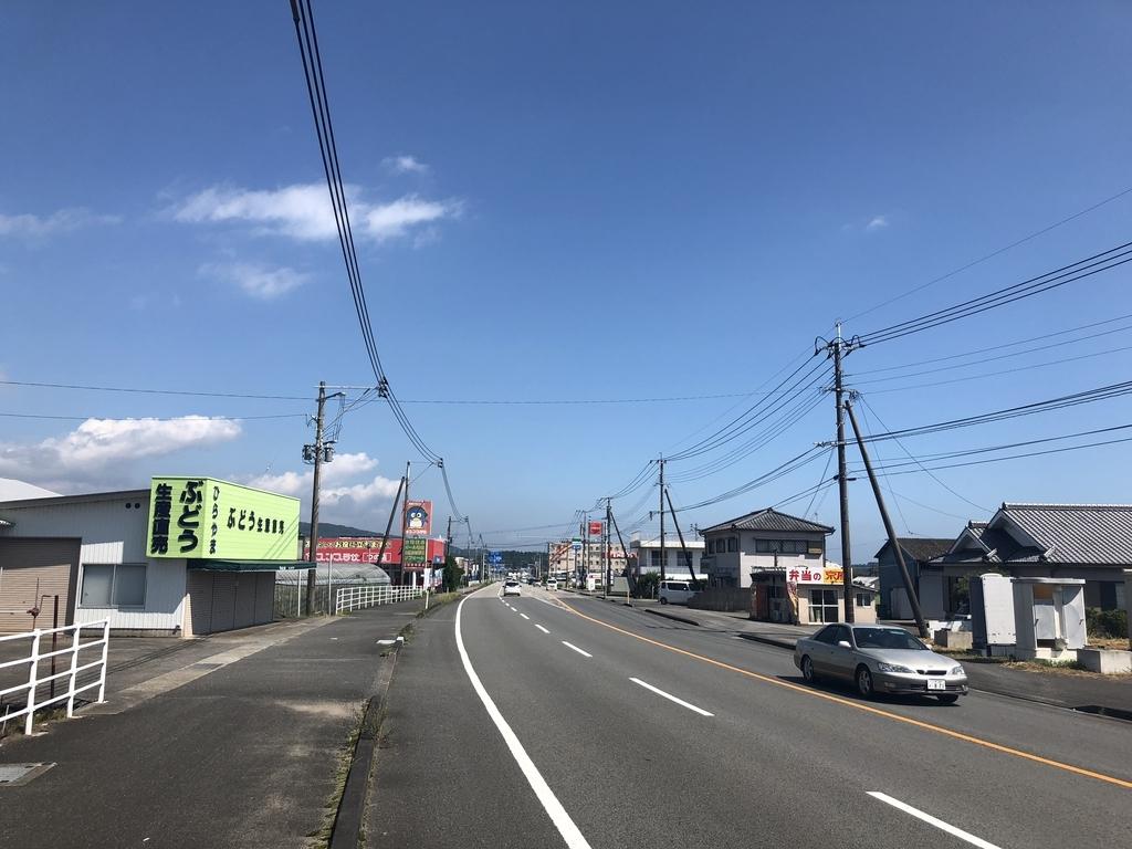 f:id:nakajima0190:20180925165848j:plain
