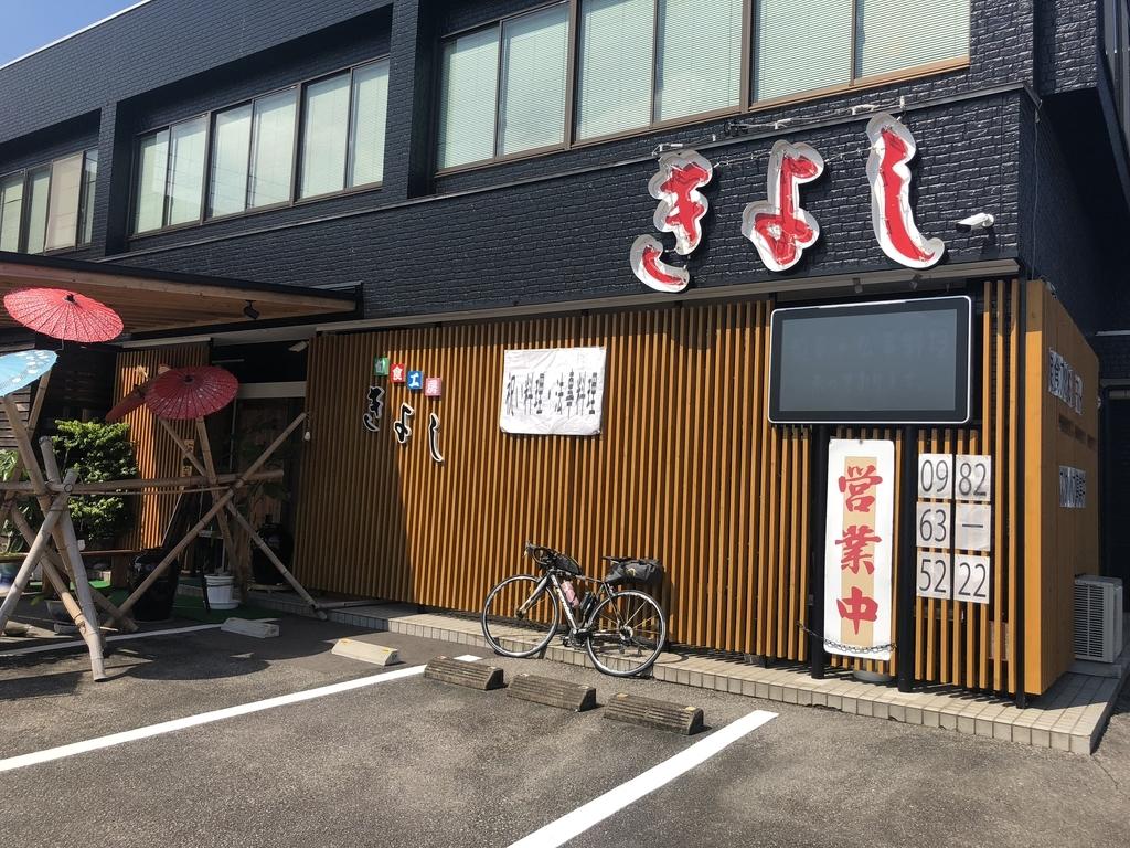 f:id:nakajima0190:20180925170048j:plain