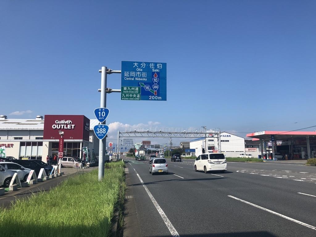 f:id:nakajima0190:20180925170156j:plain