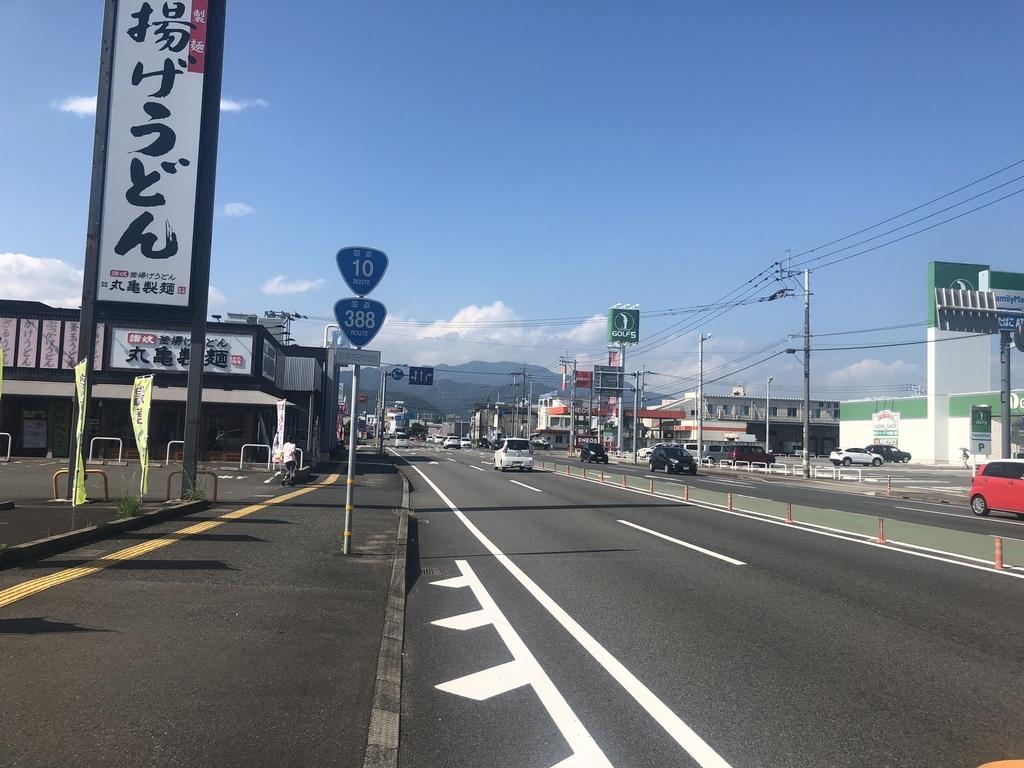 f:id:nakajima0190:20180925170229j:plain