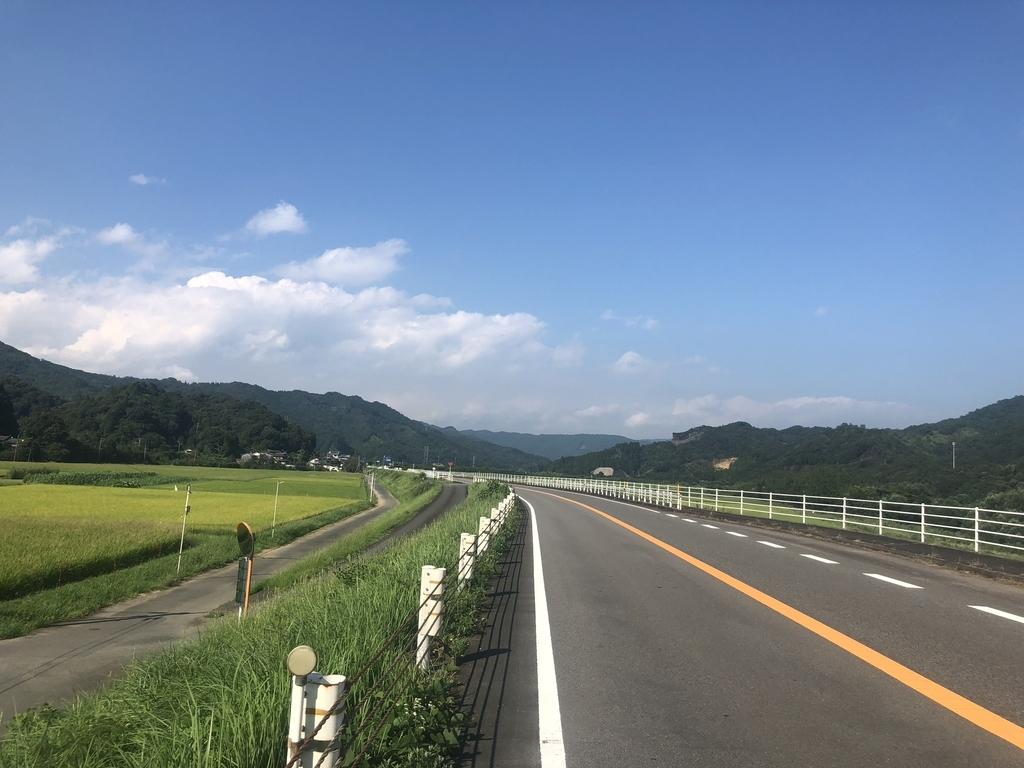 f:id:nakajima0190:20180925170330j:plain