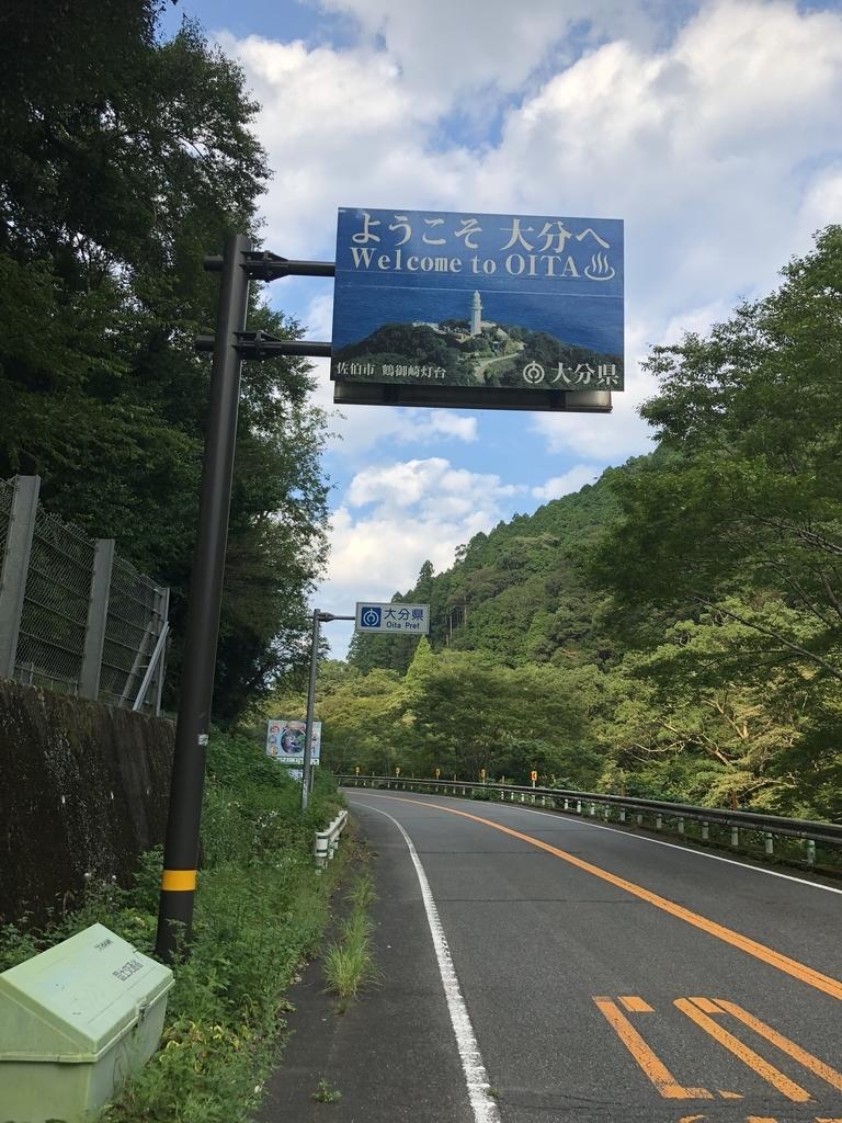 f:id:nakajima0190:20180925170533j:plain