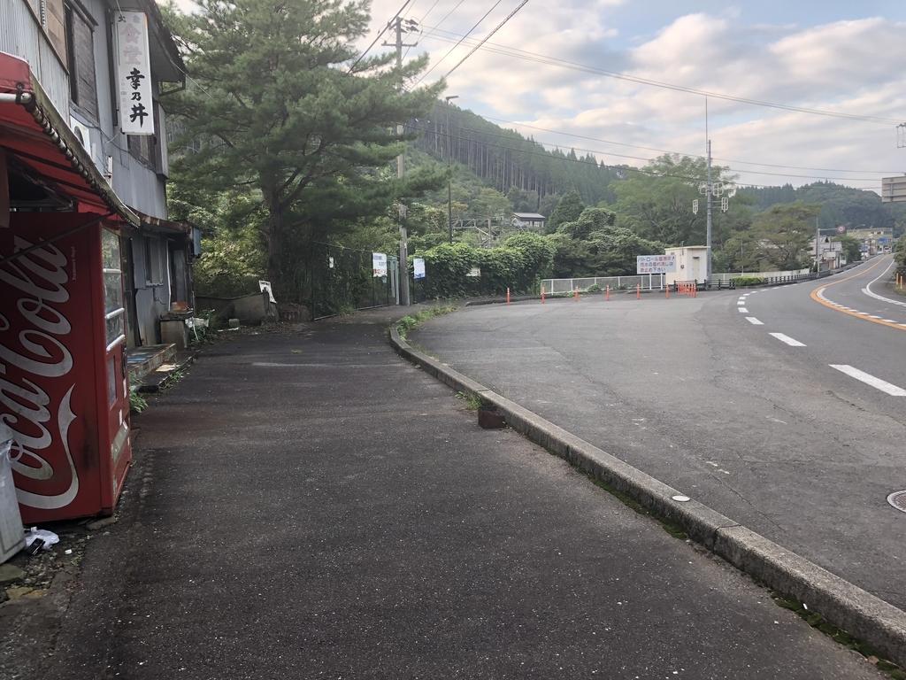 f:id:nakajima0190:20180925170547j:plain