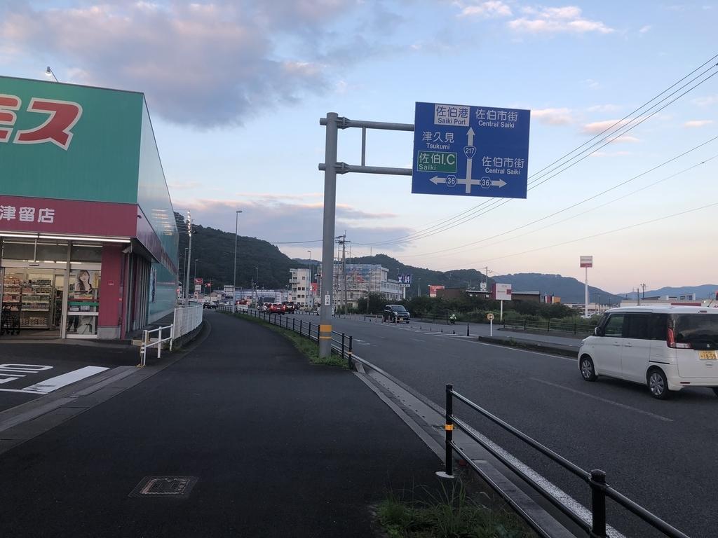 f:id:nakajima0190:20180925170641j:plain