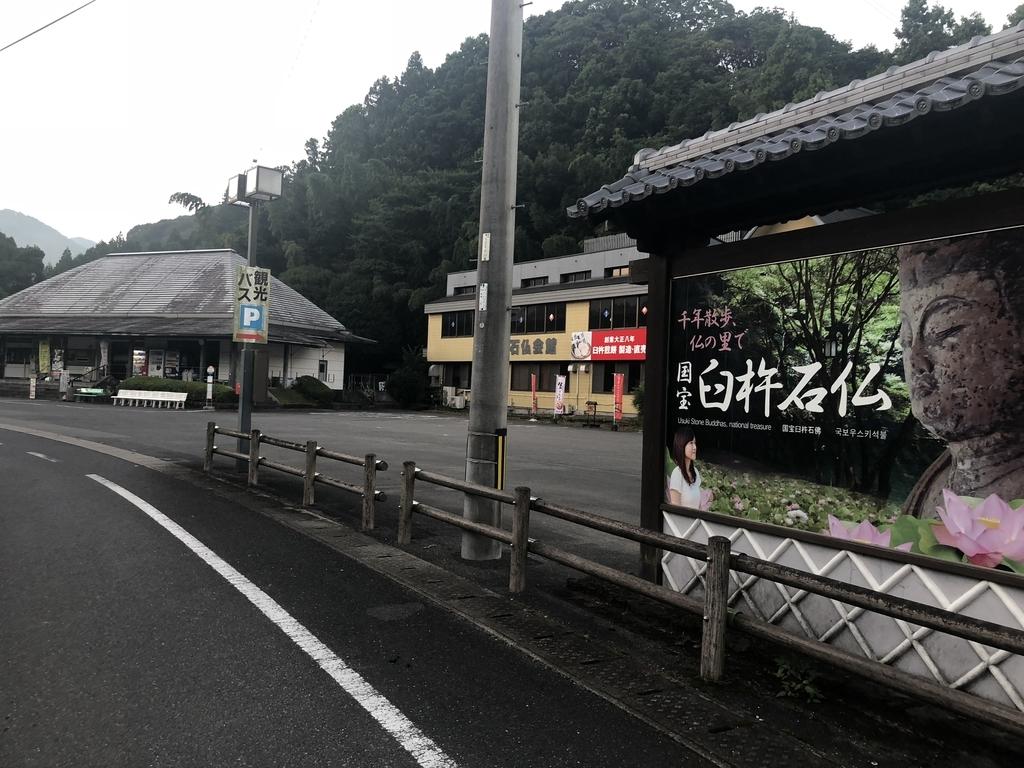 f:id:nakajima0190:20180926093112j:plain