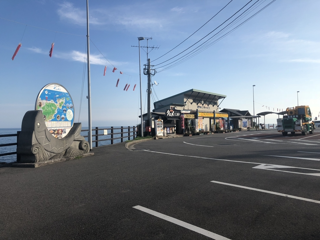 f:id:nakajima0190:20180926093436j:plain