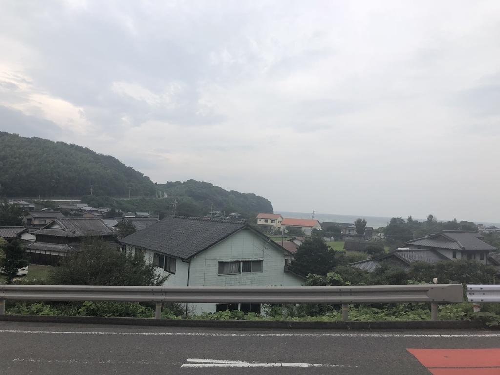 f:id:nakajima0190:20180926094531j:plain