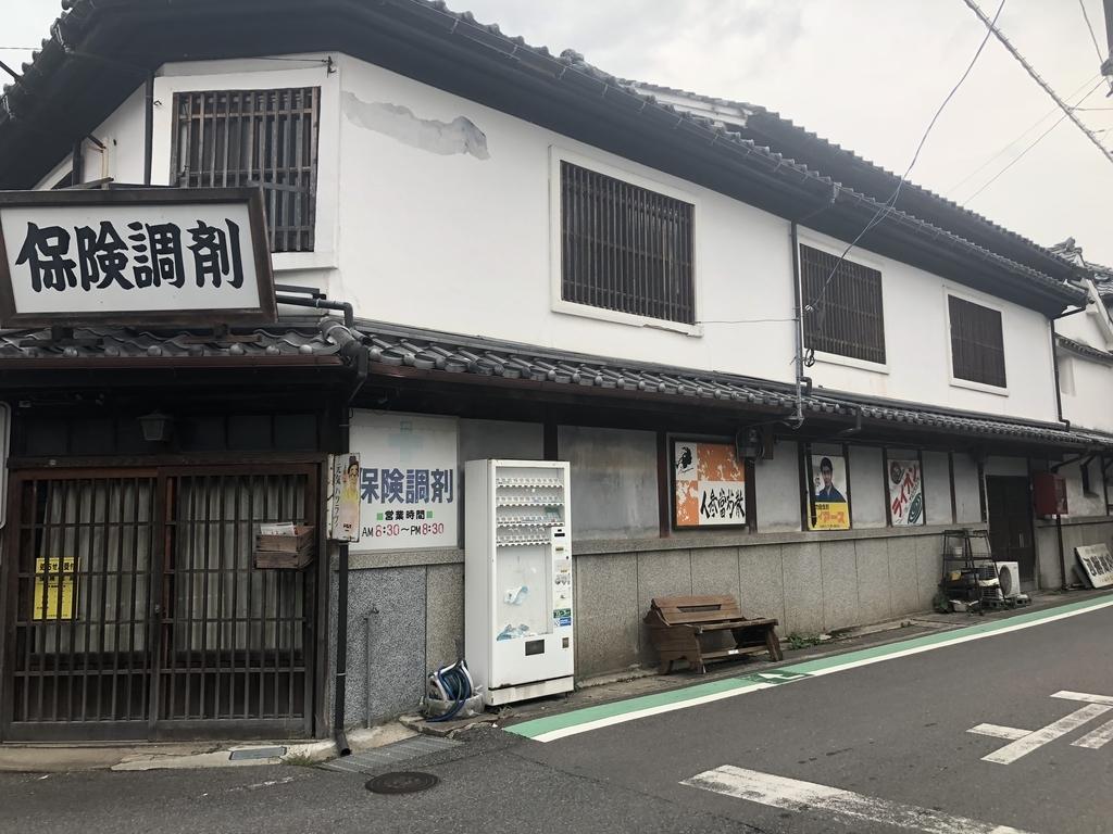 f:id:nakajima0190:20180926094657j:plain