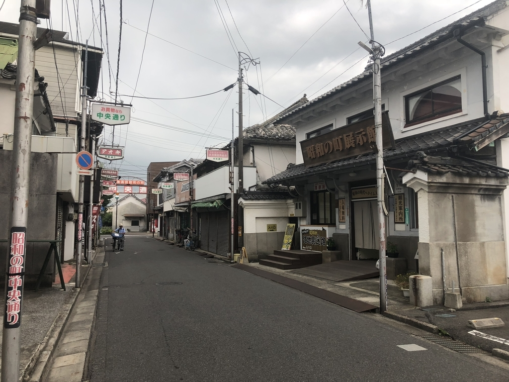f:id:nakajima0190:20180926094712j:plain