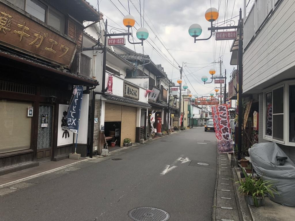 f:id:nakajima0190:20180926094725j:plain