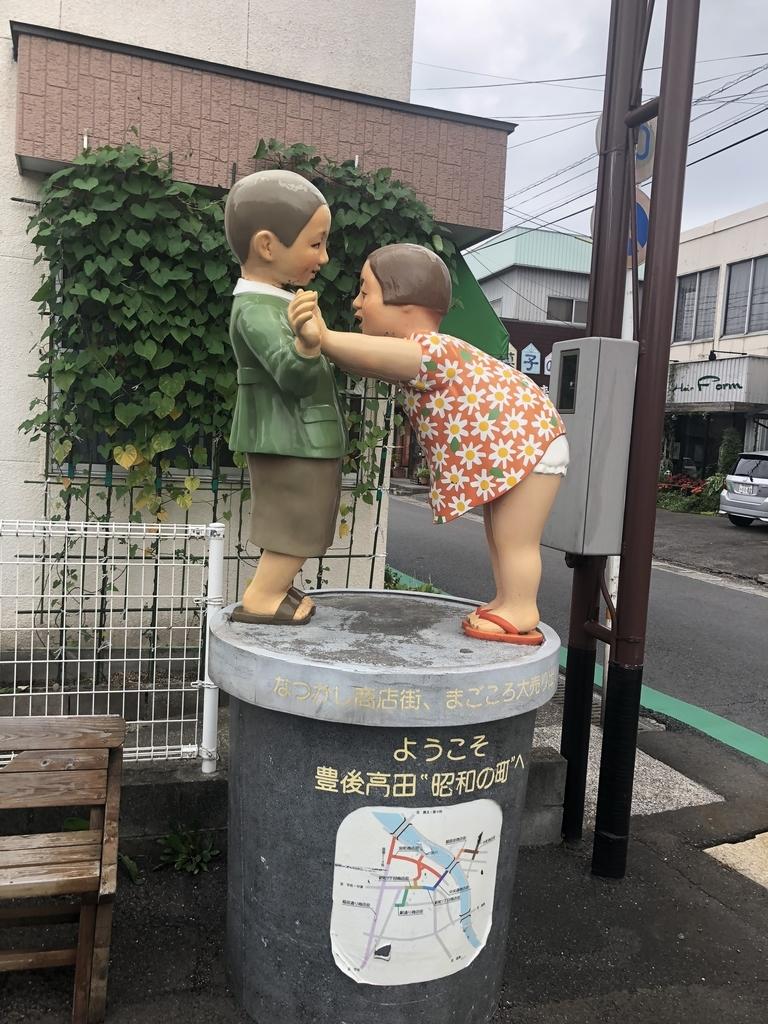 f:id:nakajima0190:20180926094750j:plain