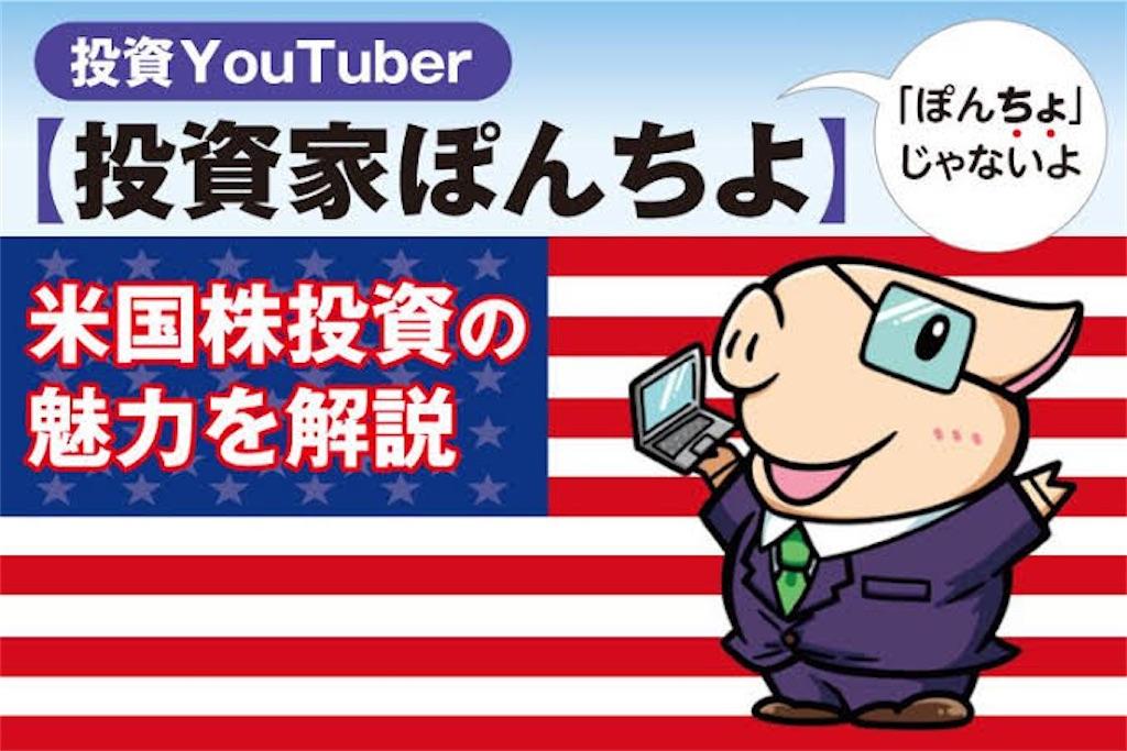 f:id:nakajima2019:20210223174610j:image