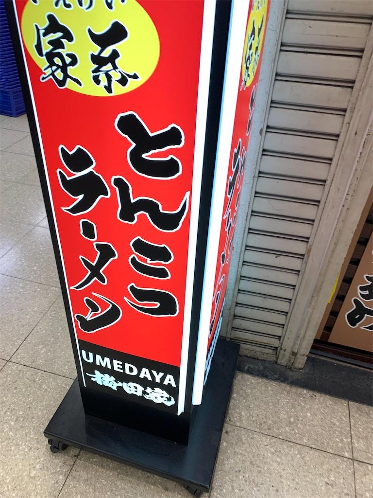 f:id:nakajyaama:20210307103753j:image