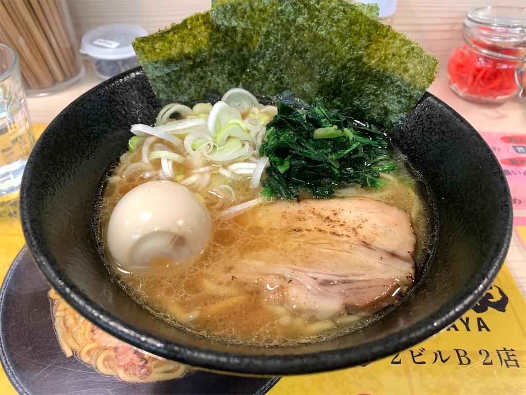 f:id:nakajyaama:20210307103945j:image