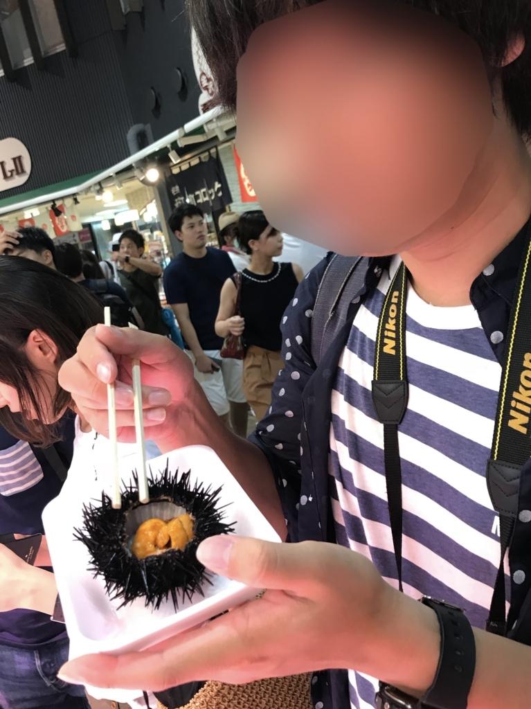 f:id:nakakabo:20180815130906j:plain