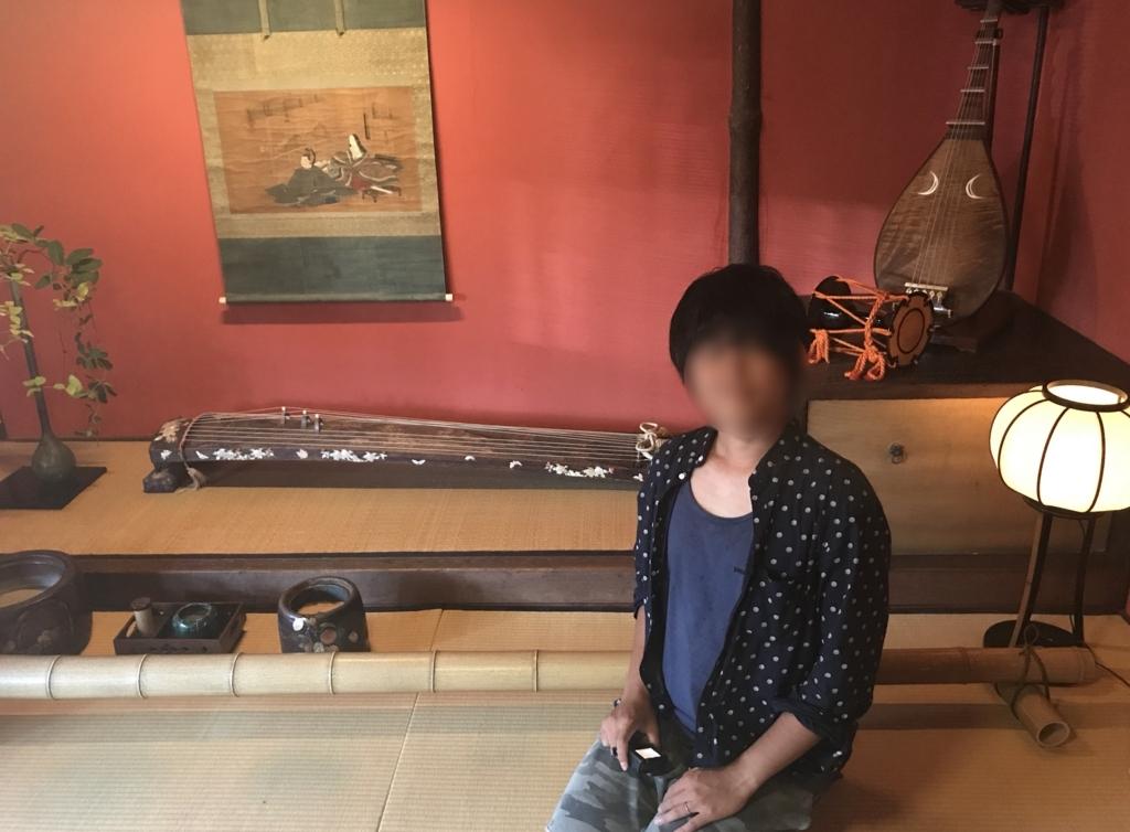 f:id:nakakabo:20180815161805j:plain