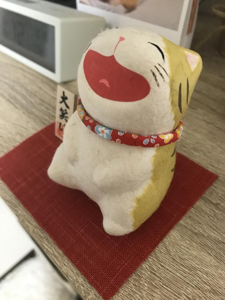 f:id:nakakabo:20180816233129j:plain