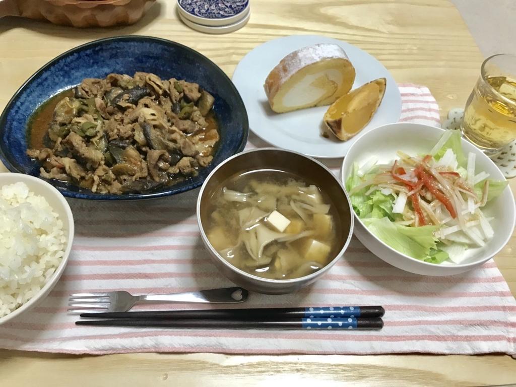 f:id:nakakabo:20180820231926j:plain