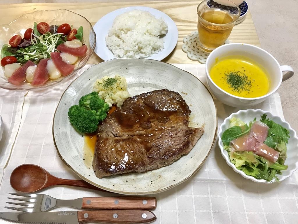 f:id:nakakabo:20180823222518j:plain