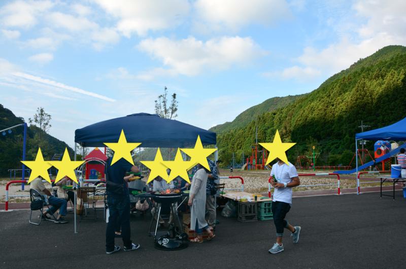 f:id:nakakazukashima:20160929013215p:image
